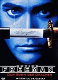LAYOUTELEMENT: Film Crying Freeman